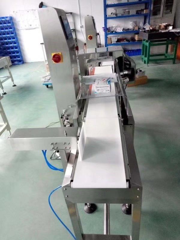 金属检测重量选别一体机