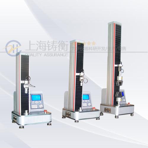 微控材料拉力试验机