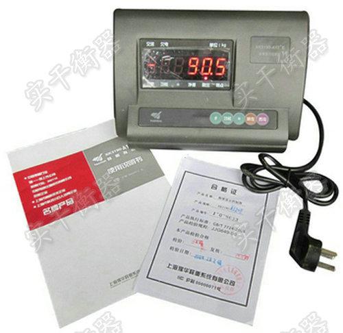 电子地磅秤显示器