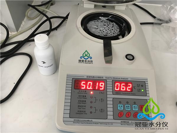 油漆固体含量测定法
