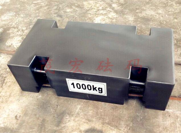 1000kg砝码