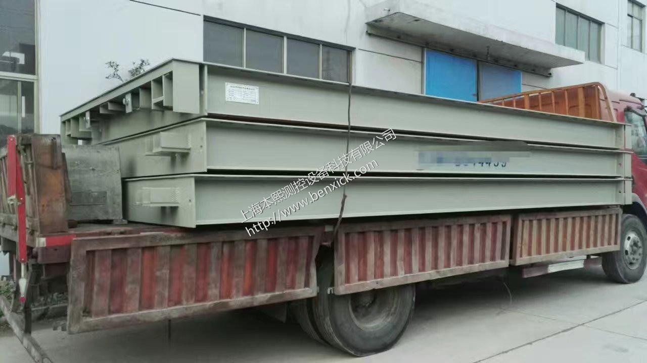 SCS系列120吨汽车衡 3.2MX15M汽车磅秤