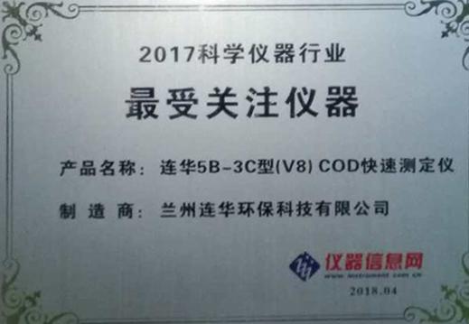 5B-3C(V8)