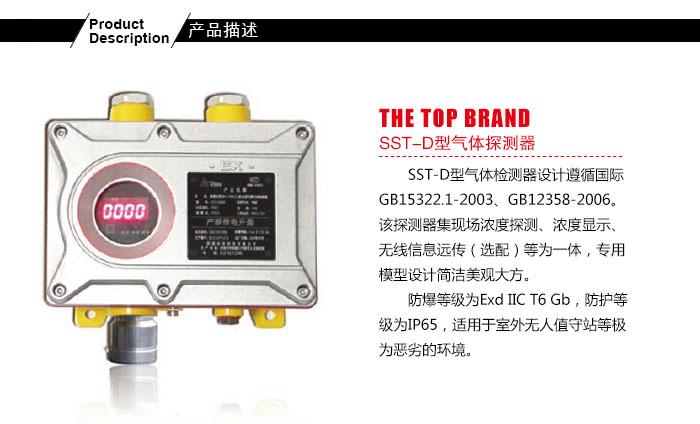 SST-D�怏w�缶�器