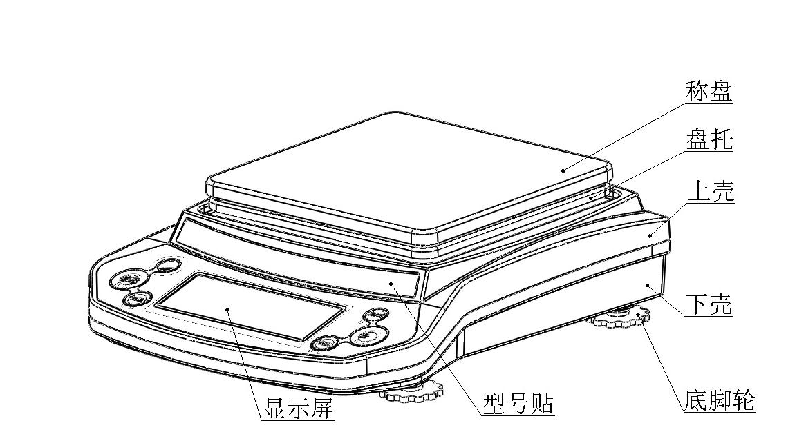 工程图 简笔画 平面图 手绘 线稿 1166_639