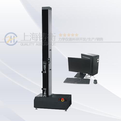 伺服式单柱拉力机