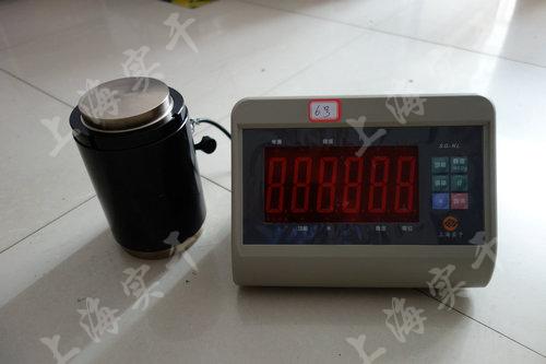 SGZE柱型數字式壓力計