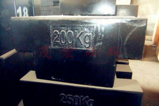 锁形200kg砝码