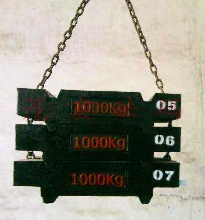 平板型铸铁砝码