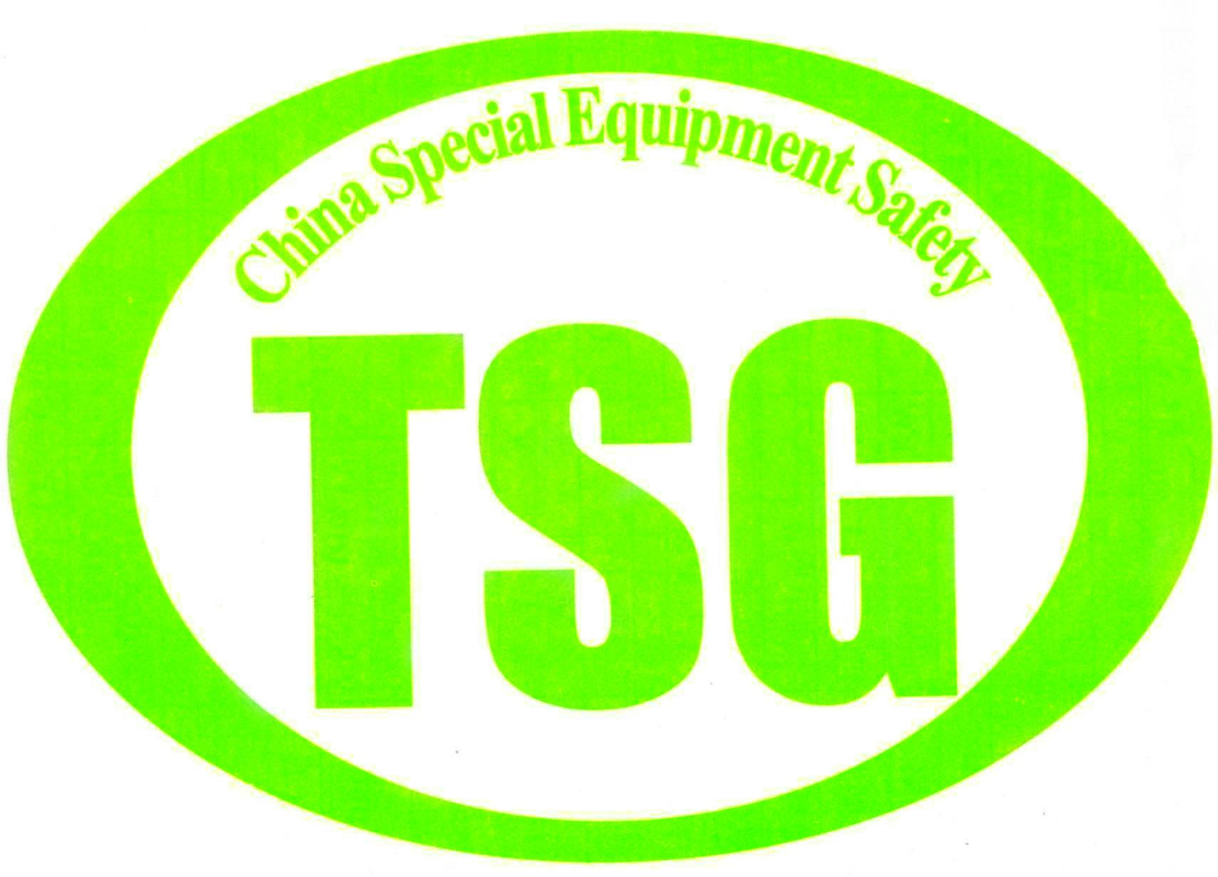 TSG24-2015