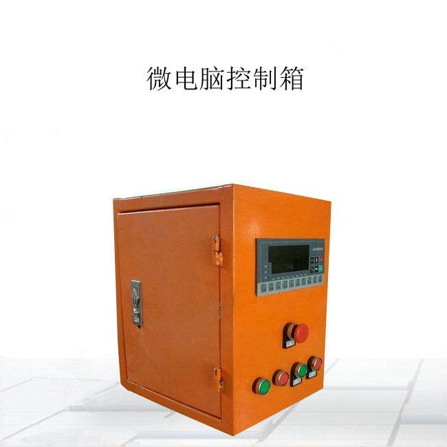颗粒定量包装机