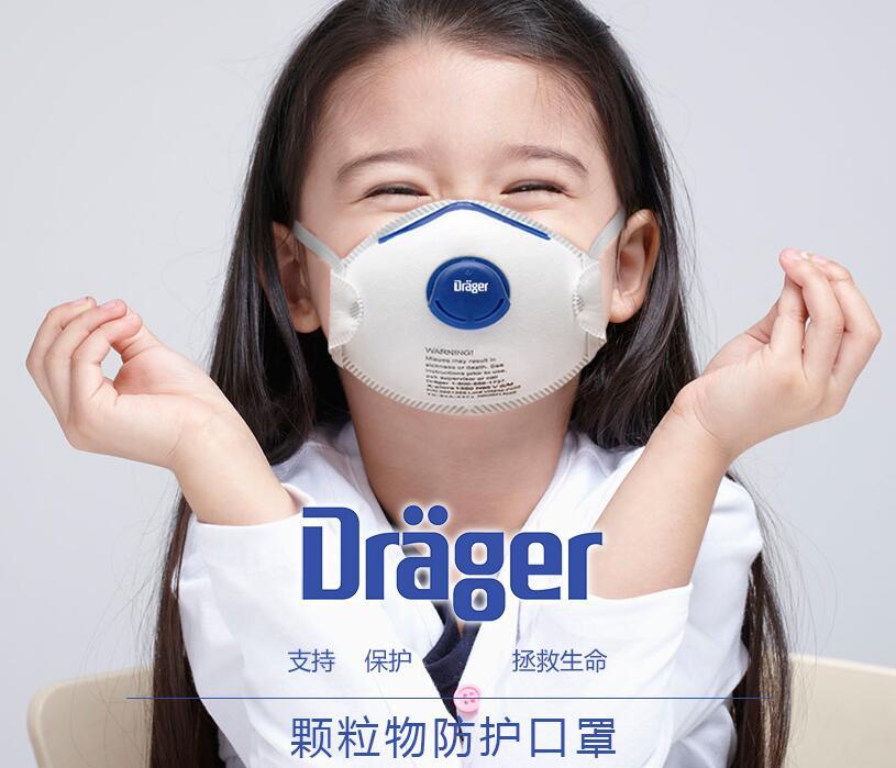 德尔格口罩