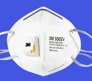 3m 9501v/9502v颗粒物防粉尘kn95口罩 带阀