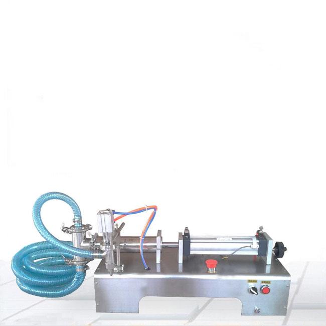 气动式灌装机