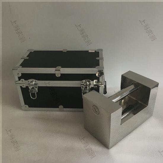 锁形20公斤不绣钢砝码