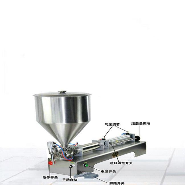 卧式酱类灌装机