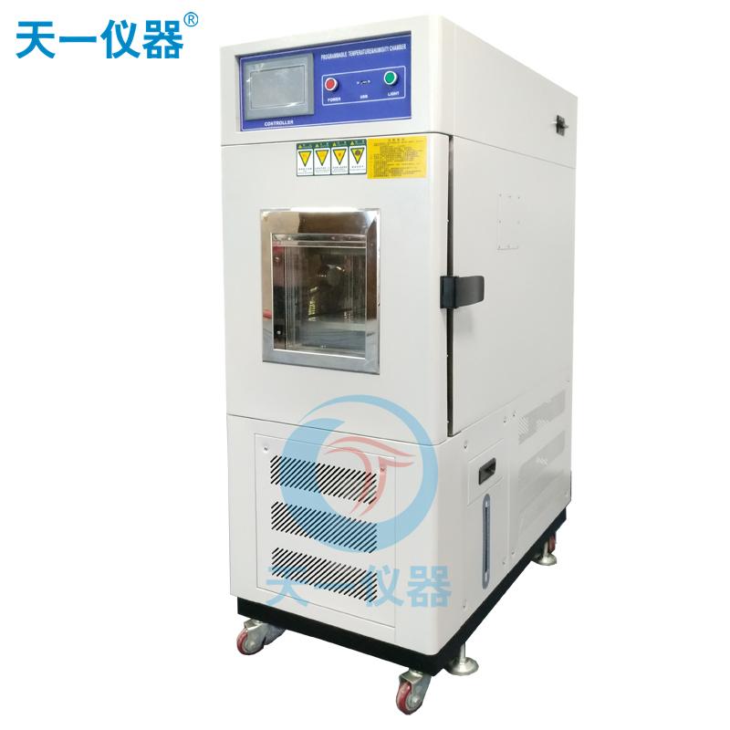 福建高低温试验箱