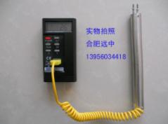 金属表面测温仪
