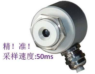 轴承温度测量;电气设备:电缆接头,开关柜,变压器和电气面板的故障监测