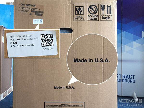 MVE液氮罐Cryosystem4000外包装