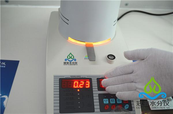 电芯快速水分测试仪