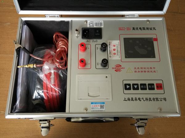 SGZZ-20A直流電阻測試儀