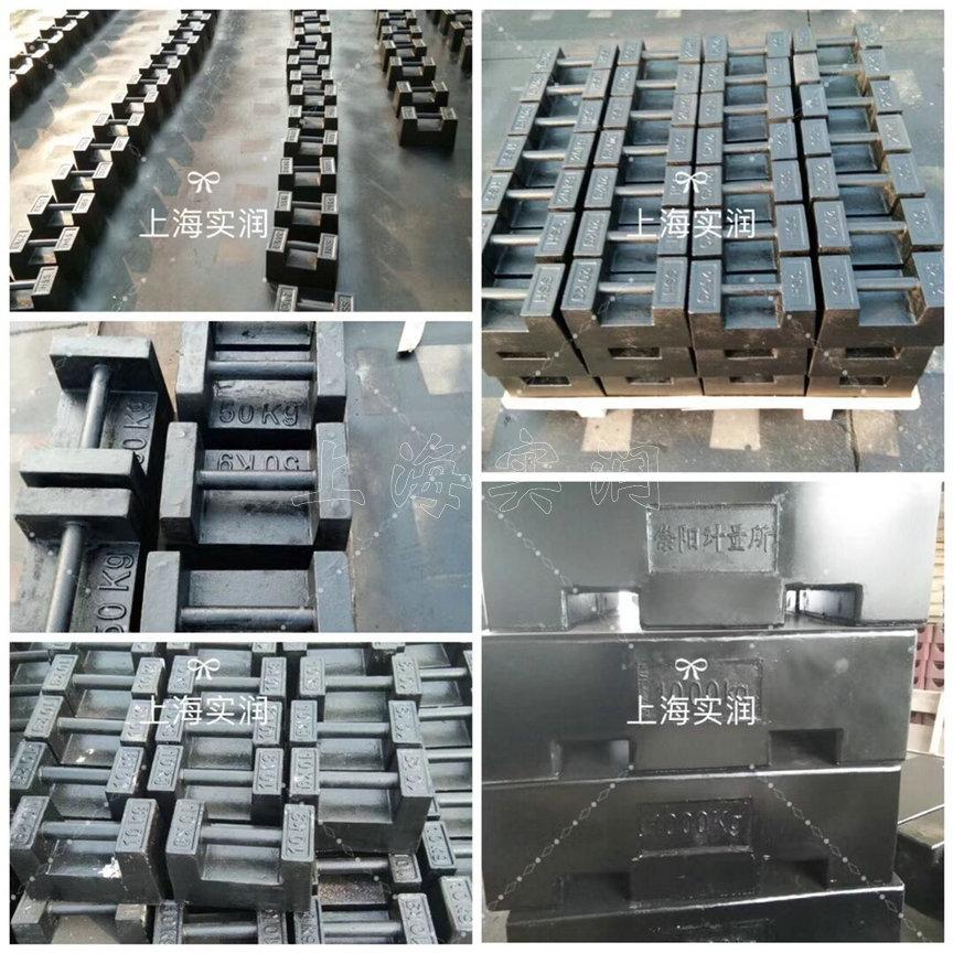 金山20公斤铸铁砝码