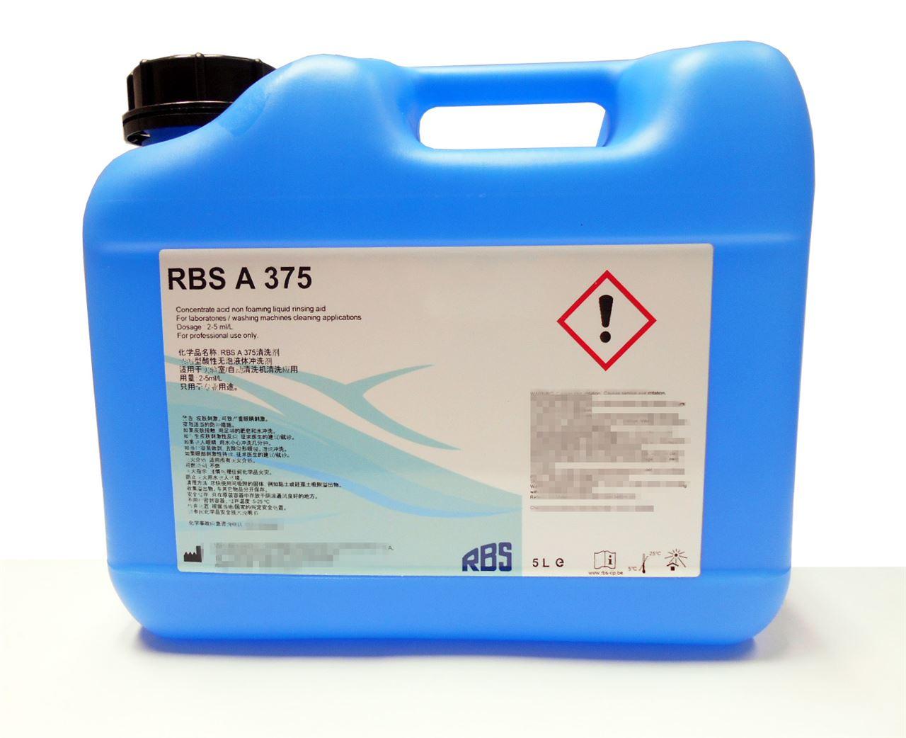 RBS A 375_IM.jpg RBS清洗液及中和剂 清洗液、中和液 第5张