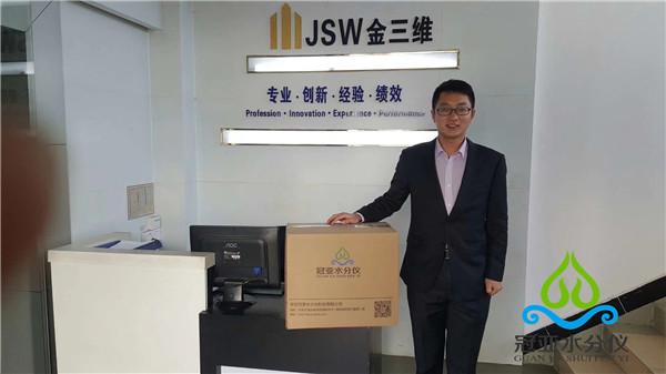 PPR塑料米水分分析仪