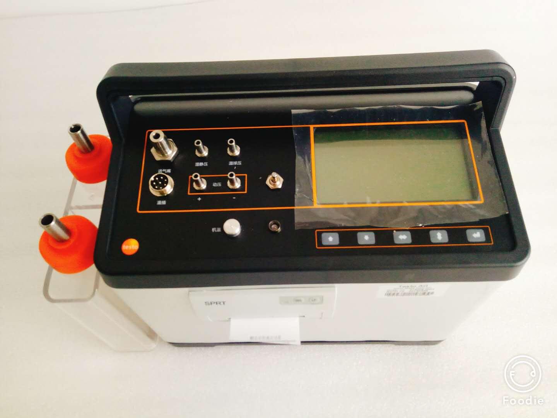 Testo3008德图符合烟尘采样器技术标准中兴v880机刷教程图片