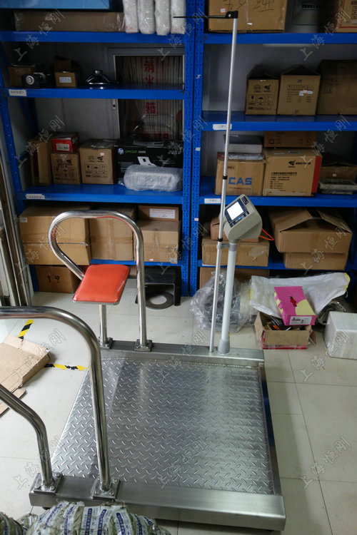 透析间轮椅秤