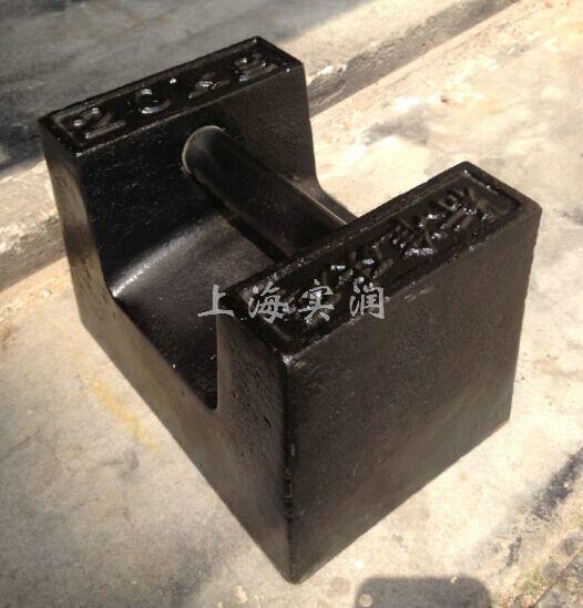 锁形25公斤砝码