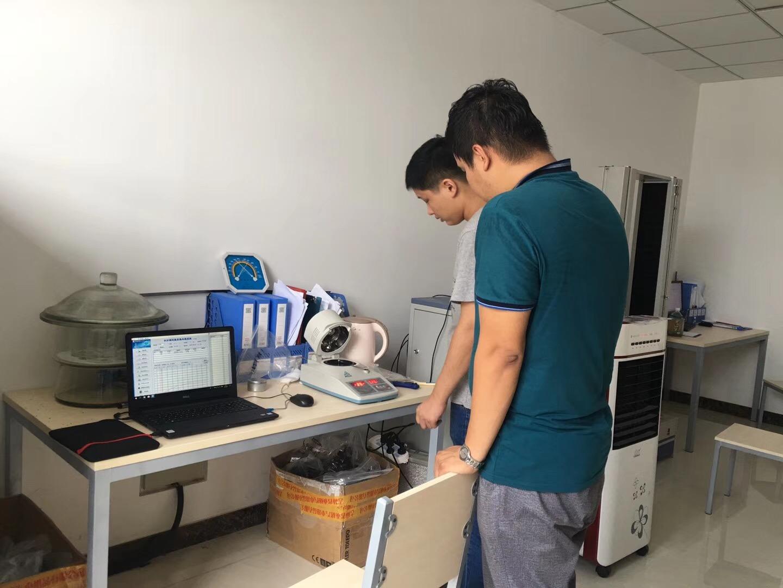 冠亚塑胶水分检测仪