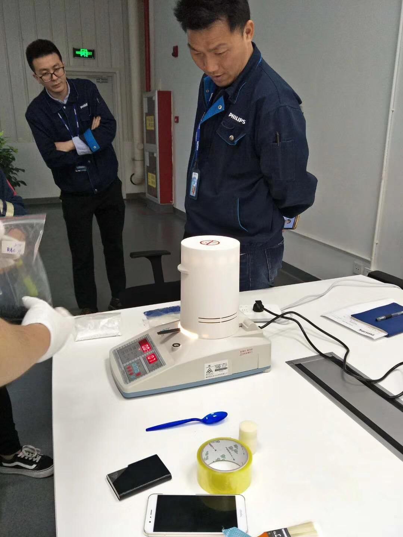 塑胶快速水分检测仪