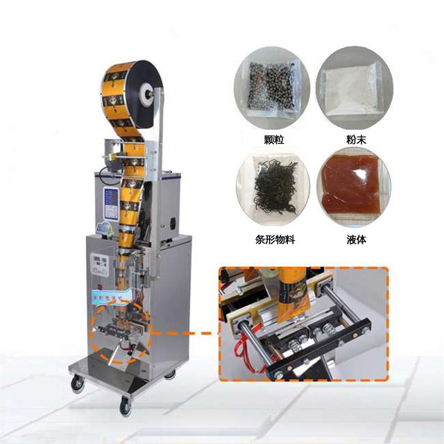 咖啡豆包装机