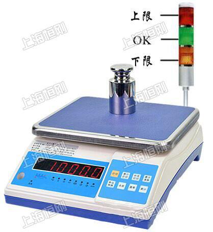 定量控制电子桌秤