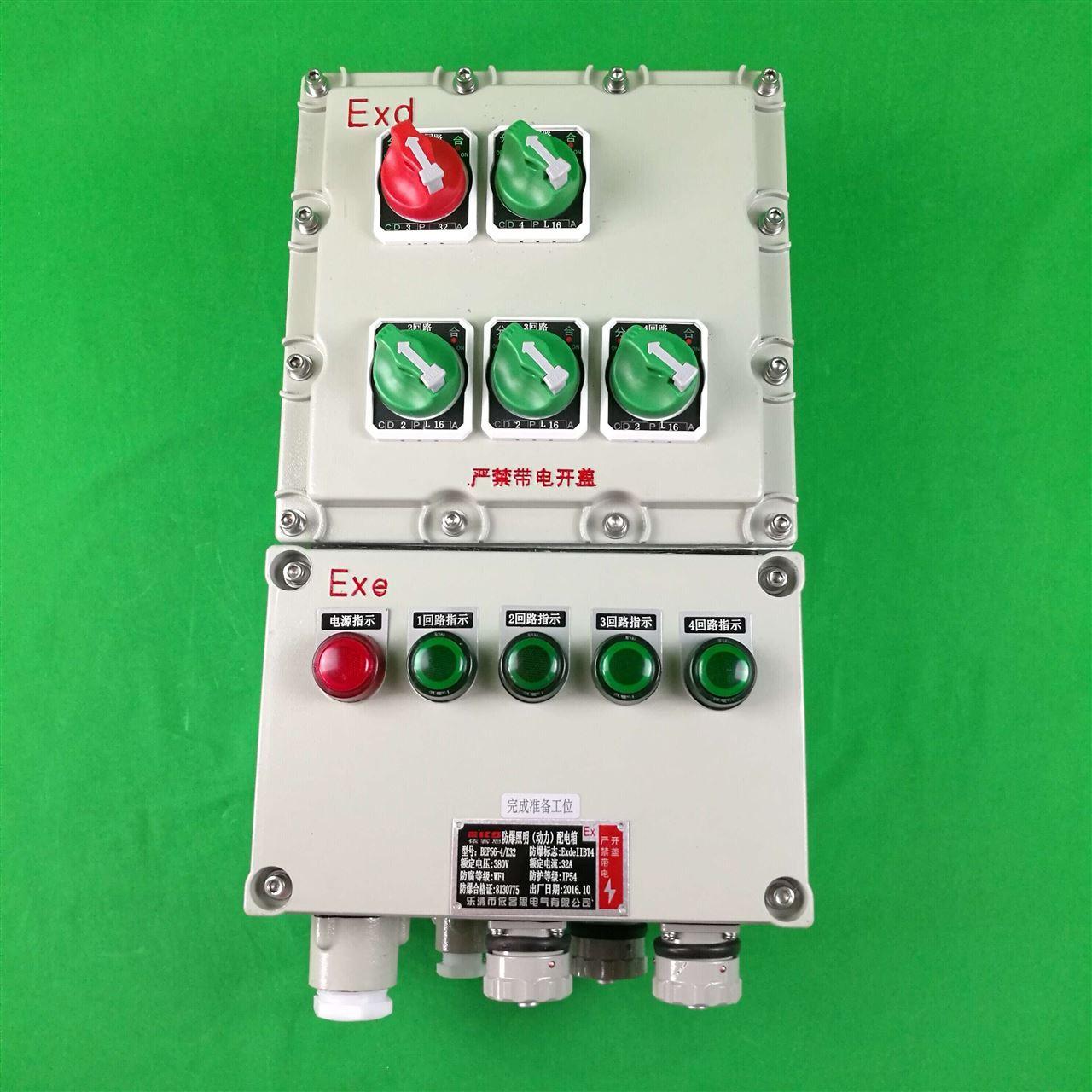 配电将防爆降压起动箱置于防护柜中,实现对交流50hz,电压为380v,电路