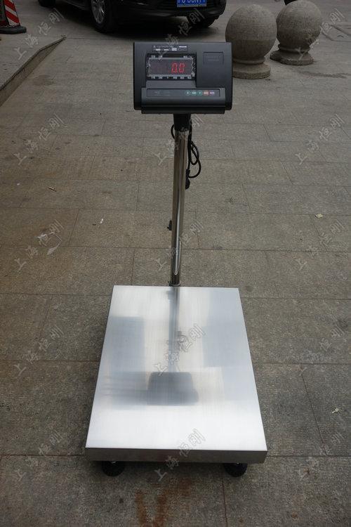 通讯电子台秤