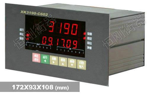 C602称重显示控制器