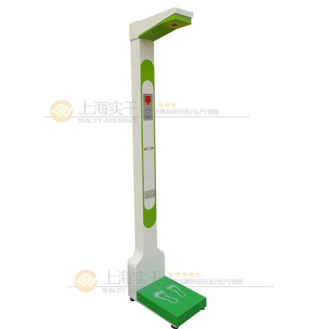 儿童身高体重测量仪