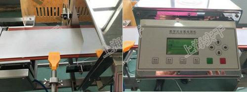 金属探测在线称重一体机