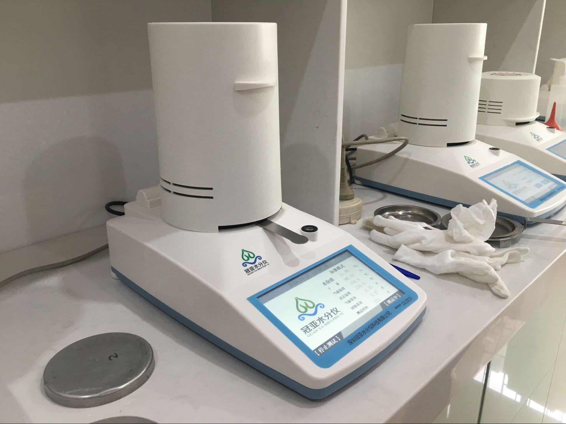污泥卤素快速水分测试仪