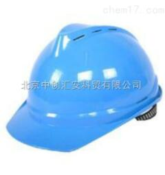 梅思安ABS安全帽