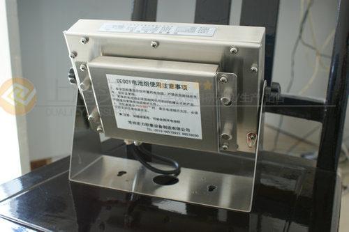 本安型防爆电子秤