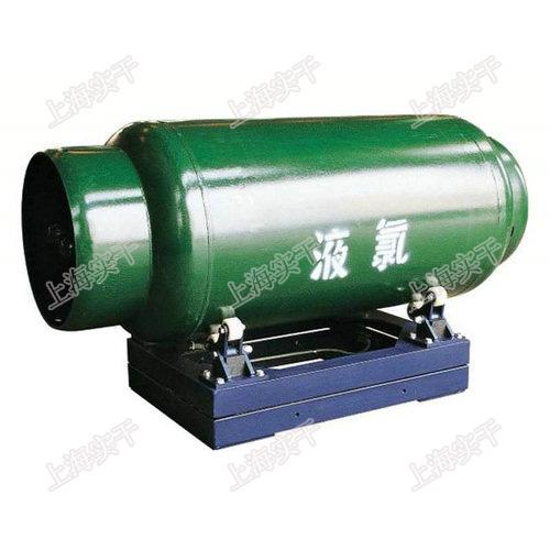 氯液钢瓶电子地磅