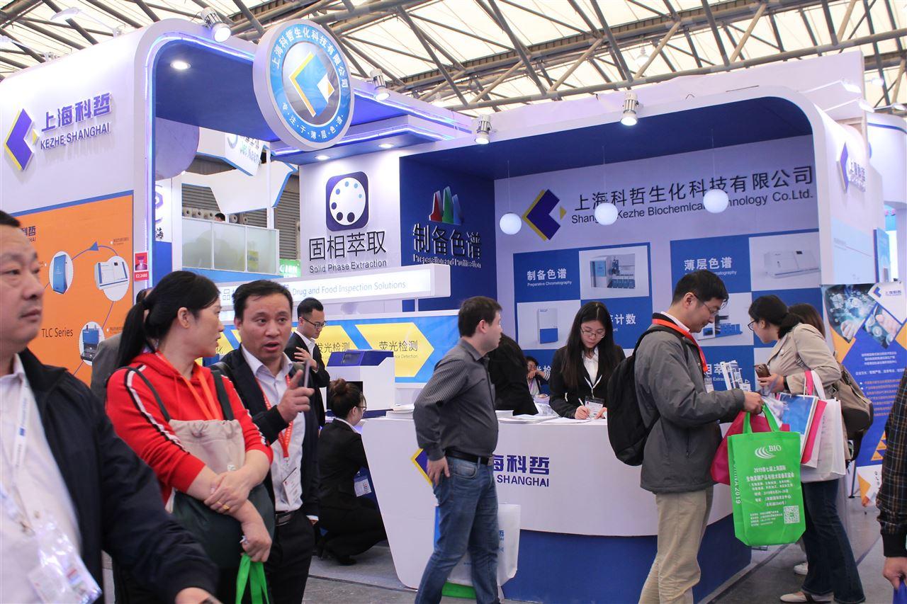 上海科哲亮相2018慕尼黑上海分析生化展
