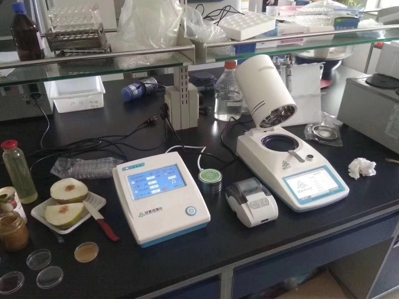 粮油水分快速检测仪