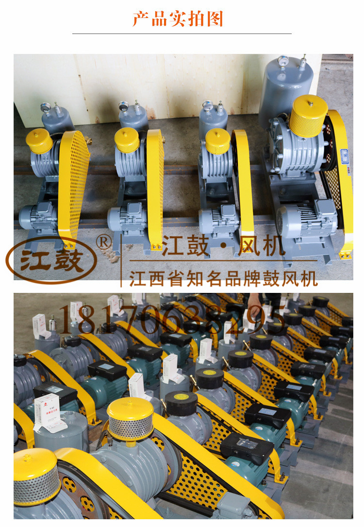 HC251S-视频污水处理用江西江鼓牌v视频式鼓水蛇开农业活煮图片