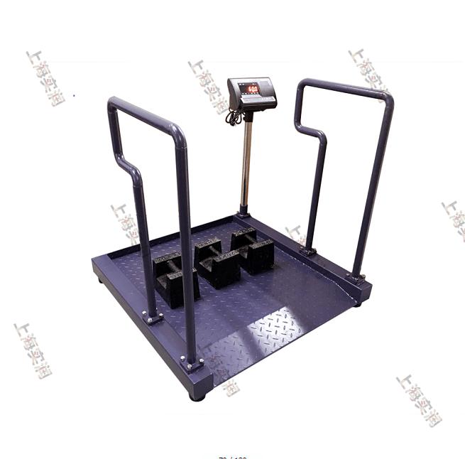 透析中心轮椅体重秤