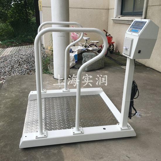 WCS-200KG透析轮椅秤